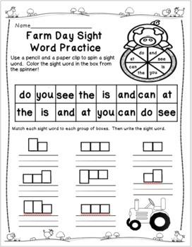 First Grade Emergency Sub Bundle