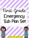 First Grade Emergency Sub Plan Worksheet Set *NO Prep*