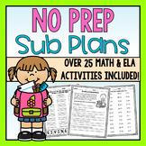 First Grade Emergency Sub Plans