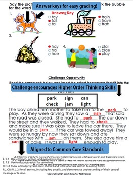 First Grade End of Week Test Common Core Aligned