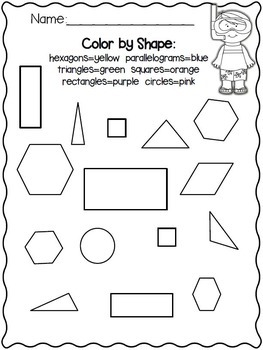 First Grade End of the Year MATH Review Part 1~ Freebie in the Download Preview