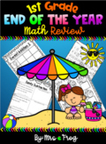 First Grade End of the Year Math Review Bundle