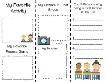 First Grade End of the Year Memory Brochure