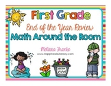 First Grade End of the Year Review: Math Around the Room