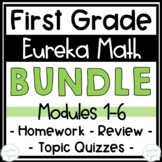 First Grade Eureka Math Engage NY - Topic Quizzes and Revi