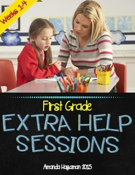 First Grade Extra Help Sessions (Back to School Edition)