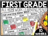 First Grade Fall Learning Menus | Distance Learning GOOGLE