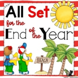End of the Year Activities|Distance Learning