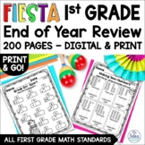 First Grade End Of The Year Summer Math Review Bundle