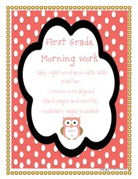 First Grade Fountas & Pinnell Sight Word Morning Work-Common Core Aligned