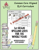1st Grade Spelling Lists For the Whole Year!Differentiated