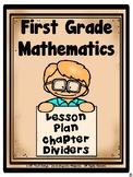 First Grade Mathematics Lesson Plan Chapter Dividers