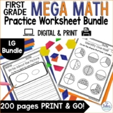 First Grade Geometry 1.G Bundle