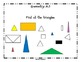 First Grade Geometry Daily Math Questions: Common Core & Differentiated
