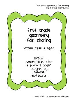 First Grade Geometry: Fair Sharing