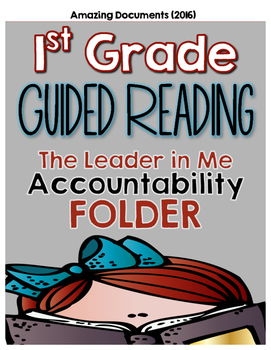 First Grade - Guided Reading Student Accountability Folder Kit