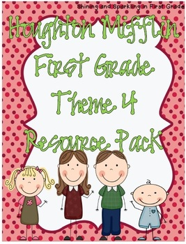 First Grade HM Theme 4 Family and Friends Resource Pack