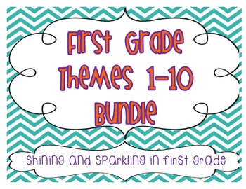 First Grade HM Themes 1-10 Resource Pack Bundle~The Complete Set~