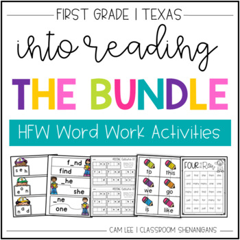 First Grade HMH Into Reading - High Frequency Words Word Work | GROWING BUNDLE!!