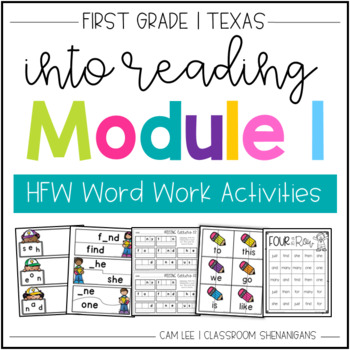 First Grade HMH Into Reading - High Frequency Words Word Work | Module 1