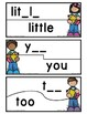 First Grade HMH Into Reading - High Frequency Words Word Work | Module 2