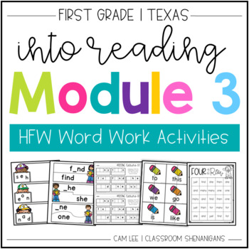 First Grade HMH Into Reading High Frequency Words Word Work Module 3
