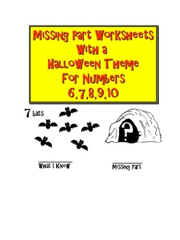 First Grade Halloween Math - Missing Part Worksheets