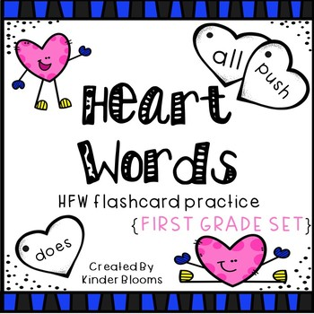 First Grade Heart Words - Sight Word Practice & Flashcards {Reading Wonders}