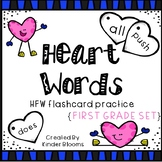 First Grade Heart Words - Sight Word Practice & Flashcards