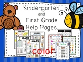 Help Pages for Reading and Math Work, Homework, in COLOR (K and 1st Grade)
