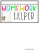 Kinder, First, and Second Grade Homework Assistant / Helpe
