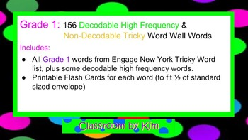 First Grade: High Frequency & Tricky Word Assessment and Flash Cards