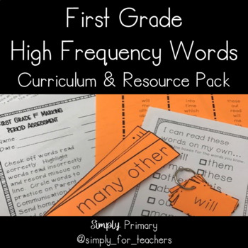First Grade High Frequency Word Curriculum and Resource