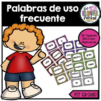 First Grade High Frequency Word Flashcards in Spanish