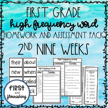 First Grade High Frequency Word Homework and Assessments (2nd Nine Weeks)