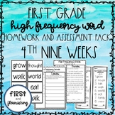First Grade High Frequency Word Homework and Assessments (4th Nine Weeks)