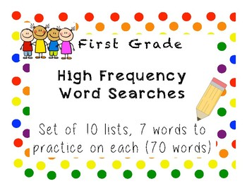 First Grade High Frequency Word Searches