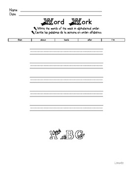 First Grade High Frequency Words Practice Sheets