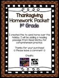 First Grade Holiday Homework