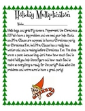 Holiday Multiplication