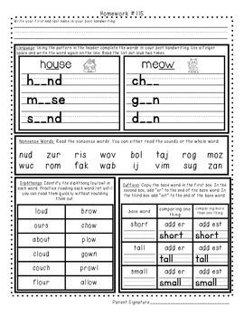 First Grade Homework # 110-125