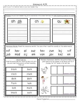 First Grade Homework 27-37