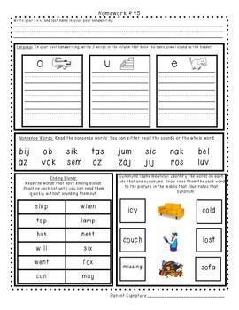 First Grade Homework # 38-51