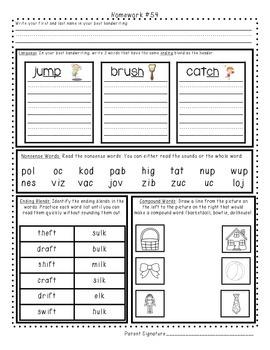 First Grade Homework #52-63