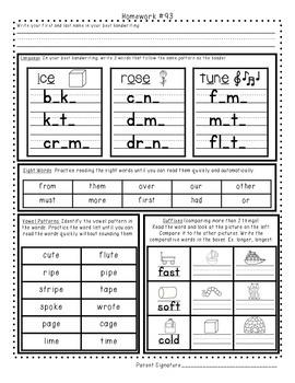 First Grade Homework #79-93