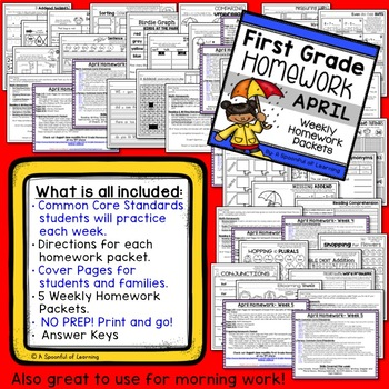 First Grade Homework - April