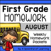 First Grade Homework - August