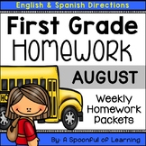 First Grade Homework - August (English and Spanish Directions)