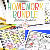FIRST GRADE HOMEWORK MEGA-BUNDLE
