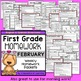 First Grade Homework - February (English and Spanish Directions)